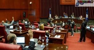 Senado aprueba