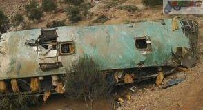 al-menos-30-muertos-tras-la-caida-de-autobus-a-un-abismo-en-el-sur-de-peru